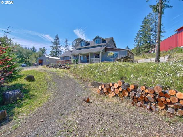 15170 NW Blacktail Ln, Mcminnville, OR 97128 (MLS #20301686) :: The Liu Group