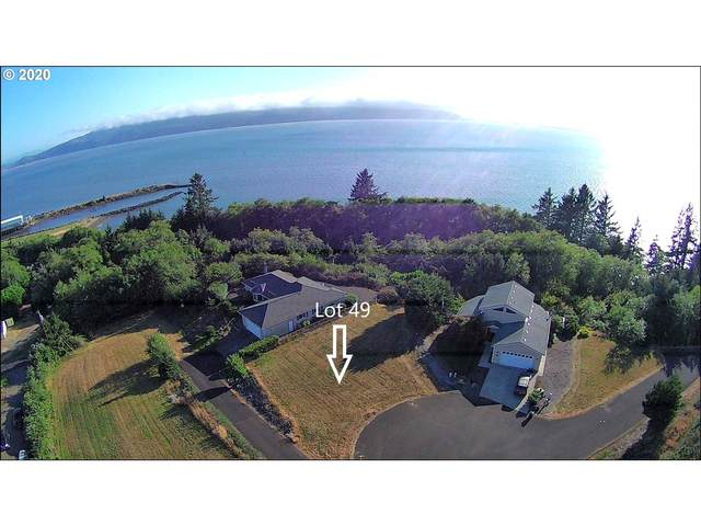 South Ridge Lot49, Bay City, OR 97107 (MLS #20311708) :: Duncan Real Estate Group