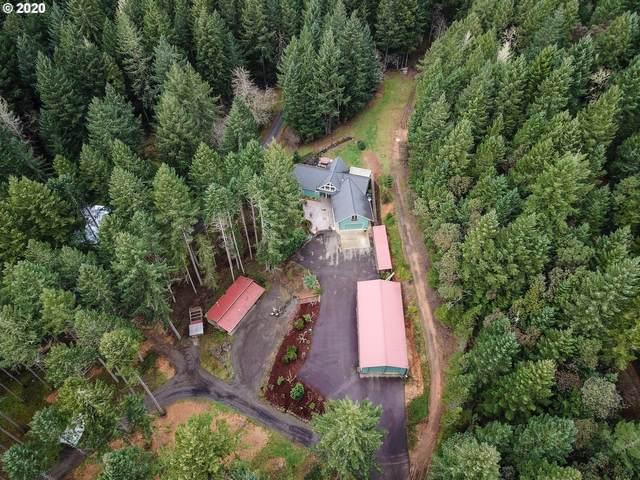 24929 Creekwood Pl, Junction City, OR 97448 (MLS #20311964) :: Song Real Estate