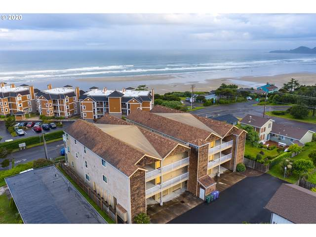 1120 NW Spring St B, Newport, OR 97365 (MLS #20363273) :: The Liu Group