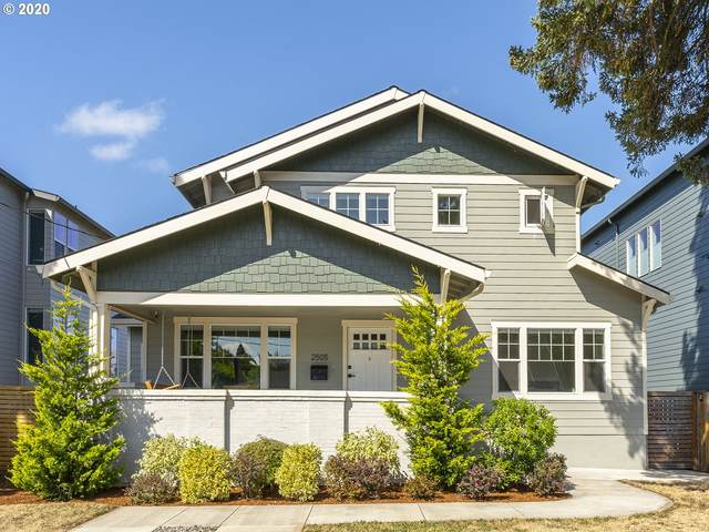 2505 SE 67TH Ave, Portland, OR 97206 (MLS #20396689) :: Next Home Realty Connection