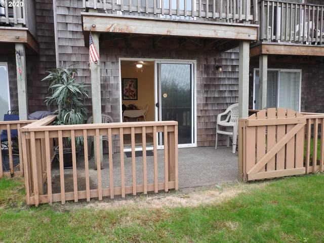 205 Bolstad Ave W #102, Long Beach, WA 98631 (MLS #20423105) :: The Liu Group