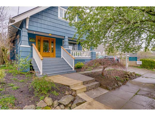 2533 SE 34TH Ave, Portland, OR 97202 (MLS #20428526) :: Premiere Property Group LLC