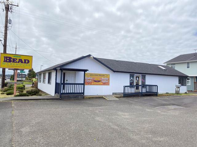 3015 Hwy 101, Florence, OR 97439 (MLS #20454533) :: Change Realty