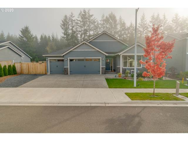 16322 Kitty Hawk Ave, Oregon City, OR 97045 (MLS #20469660) :: Fox Real Estate Group