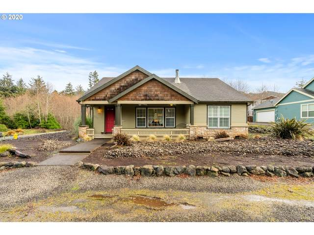 490 Cedar Creek Cir, Rockaway Beach, OR 97136 (MLS #20478286) :: Gustavo Group