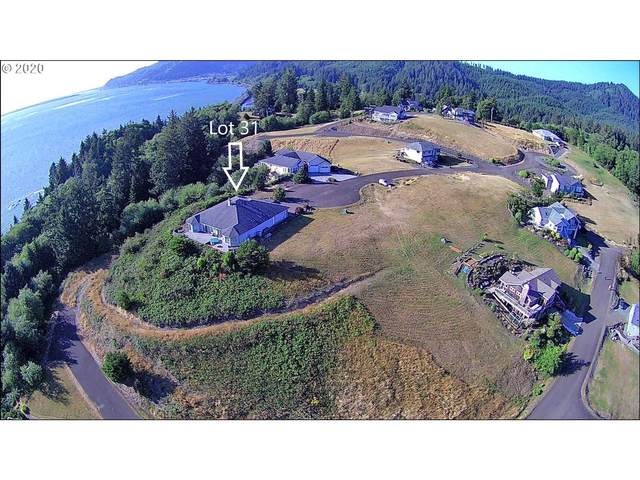 Ocean Ct Lot31, Bay City, OR 97107 (MLS #20506160) :: Duncan Real Estate Group