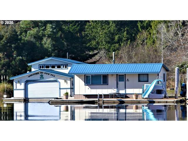 3145 S Ten Mile Lake, Lakeside, OR 97449 (MLS #20518747) :: Cano Real Estate