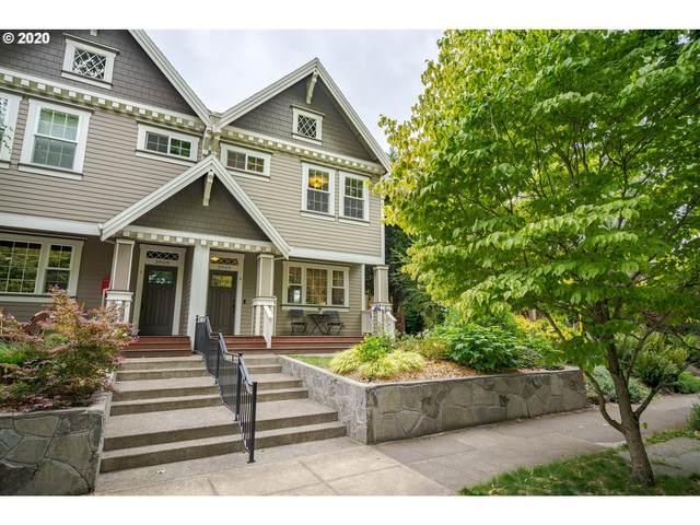 3969 N Overlook Blvd B, Portland, OR 97227 (MLS #20525977) :: The Liu Group
