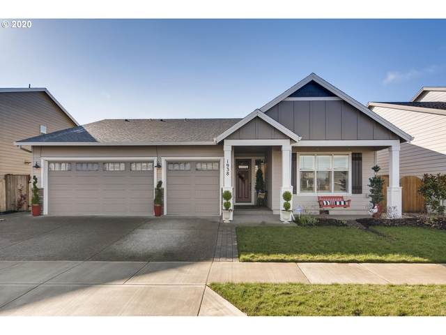 1938 Silverstone Dr, Forest Grove, OR 97116 (MLS #20528832) :: The Liu Group