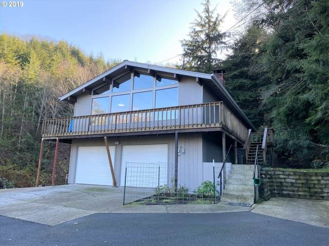 1020 View Ave, Reedsport, OR 97467 (MLS #20532944) :: Change Realty