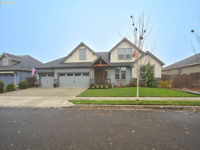 11213 NE 148TH Ave, Vancouver, WA 98682 (MLS #20547222) :: Holdhusen Real Estate Group