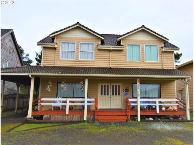 33515 Madrona Dr, Pacific City, OR 97135 (MLS #20548563) :: The Liu Group