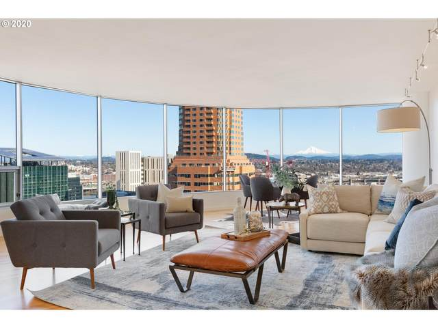 1500 SW 5TH Ave #2407, Portland, OR 97201 (MLS #20550333) :: Premiere Property Group LLC