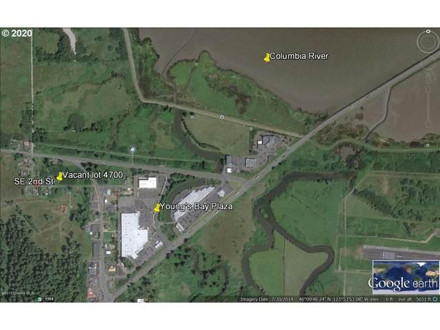 4700 SE 2nd Lot, Warrenton, OR 97146 (MLS #20559152) :: McKillion Real Estate Group