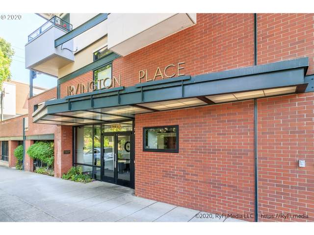 1718 NE 11TH Ave #314, Portland, OR 97212 (MLS #20614794) :: The Galand Haas Real Estate Team