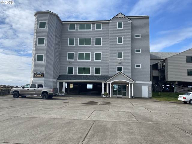 115 N Miller St #203, Rockaway Beach, OR 97136 (MLS #20618651) :: McKillion Real Estate Group