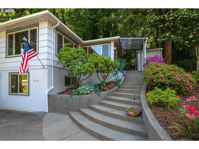 619 NE 117th St, Vancouver, WA 98685 (MLS #20619056) :: Next Home Realty Connection