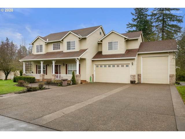 900 NE Chehalem Dr, Newberg, OR 97132 (MLS #20632829) :: Song Real Estate
