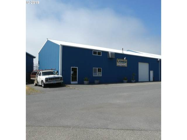 29881 Harbor Way, Gold Beach, OR 97444 (MLS #20652000) :: Change Realty
