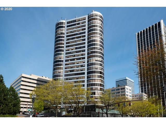 1500 SW 5th Ave #202, Portland, OR 97201 (MLS #20691077) :: McKillion Real Estate Group