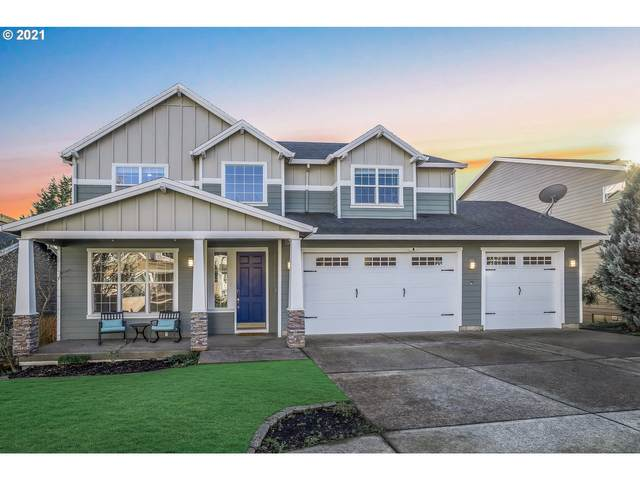 13640 SW 124TH Ave, Tigard, OR 97223 (MLS #20699542) :: Song Real Estate