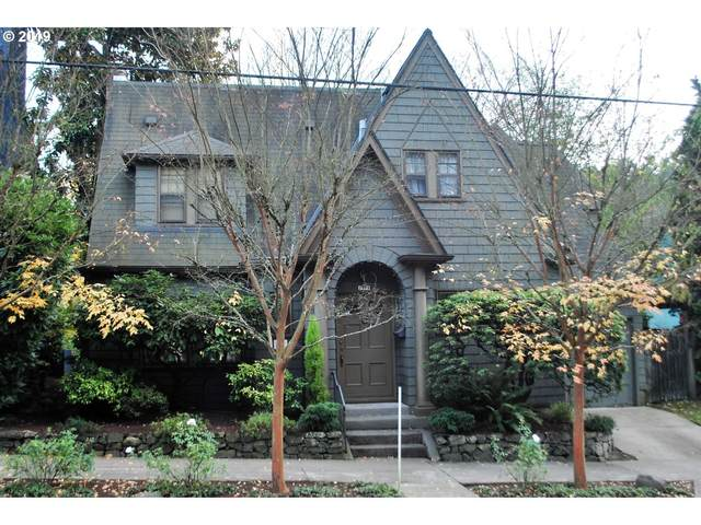 2378 SW Madison St, Portland, OR 97205 (MLS #21017157) :: Real Tour Property Group