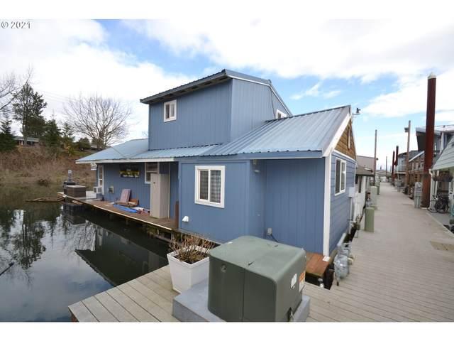 1939 N Jantzen Ave, Portland, OR 97217 (MLS #21022172) :: Fox Real Estate Group