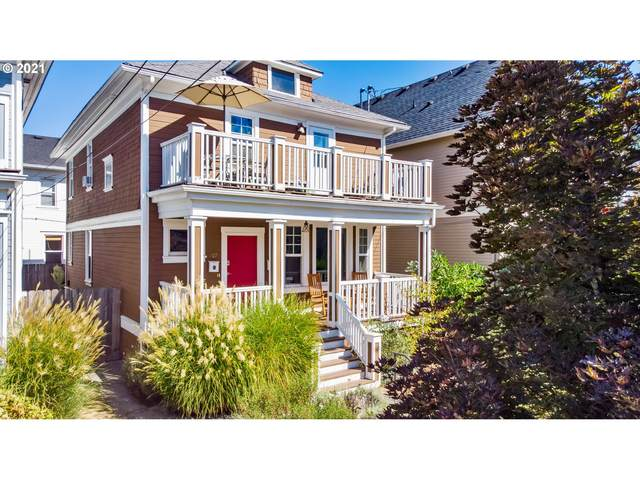107 NE Fargo St, Portland, OR 97212 (MLS #21033007) :: Song Real Estate