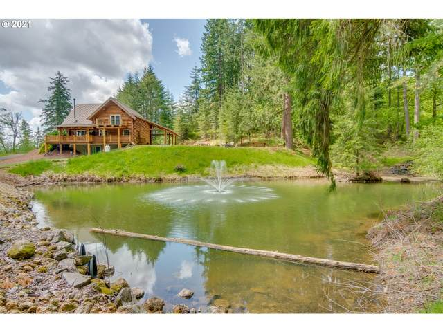 15025 SE 196TH Ct, Damascus, OR 97089 (MLS #21033237) :: Beach Loop Realty