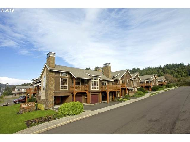 132 E Surfcrest C1-J, Cannon Beach, OR 97110 (MLS #21064822) :: Brantley Christianson Real Estate