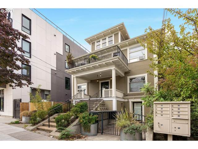 5015 NE 15TH Ave #5, Portland, OR 97211 (MLS #21072407) :: Real Estate by Wesley