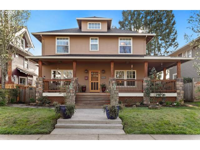 5224 NE Mallory Ave, Portland, OR 97211 (MLS #21072937) :: Next Home Realty Connection