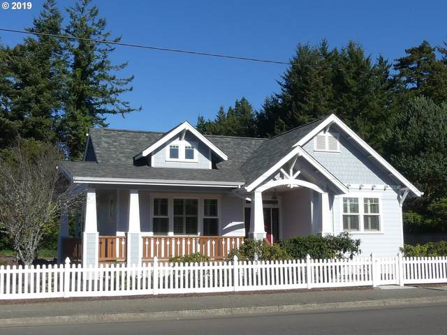 1515 2ND St, Florence, OR 97439 (MLS #21088499) :: Song Real Estate
