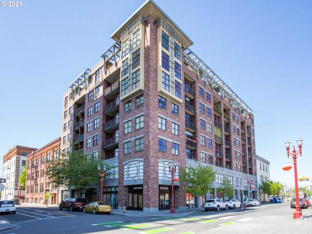 411 NW Flanders St #312, Portland, OR 97209 (MLS #21111065) :: Holdhusen Real Estate Group