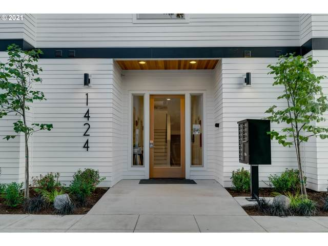 1424 N Simpson St #11, Portland, OR 97217 (MLS #21114982) :: The Pacific Group