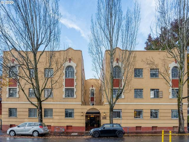 2829 SE Belmont St #105, Portland, OR 97214 (MLS #21157204) :: Beach Loop Realty