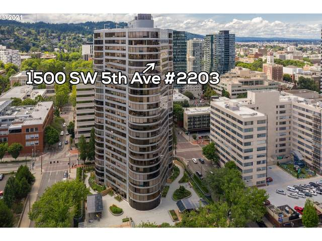1500 SW 5TH Ave #2203, Portland, OR 97201 (MLS #21176324) :: RE/MAX Integrity