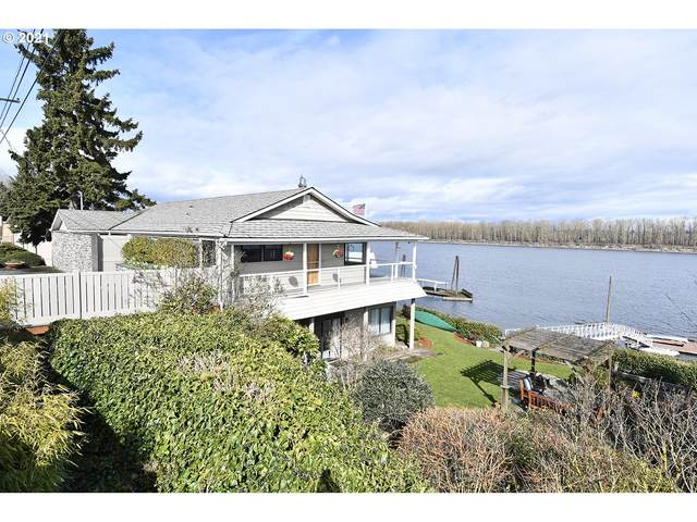 13707 NE Marine Dr, Portland, OR 97230 (MLS #21186920) :: Next Home Realty Connection