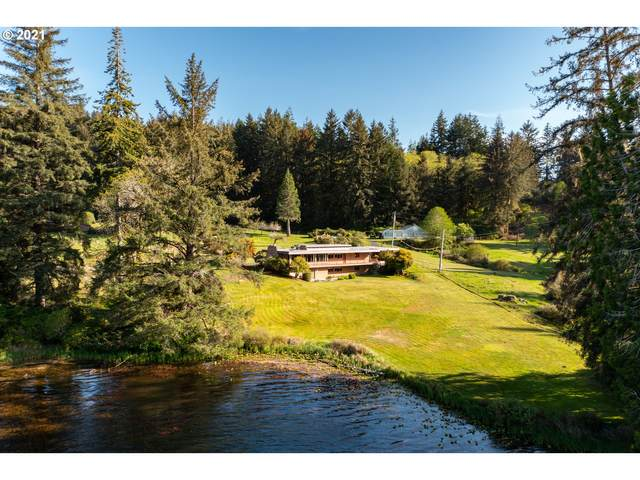 83764 Clear Lake Rd, Florence, OR 97439 (MLS #21202774) :: Beach Loop Realty
