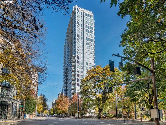 1500 SW 11TH Ave #204, Portland, OR 97201 (MLS #21203297) :: Lux Properties