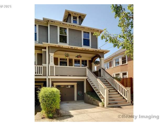 4005 NE Rodney Ave End, Portland, OR 97212 (MLS #21223041) :: Beach Loop Realty