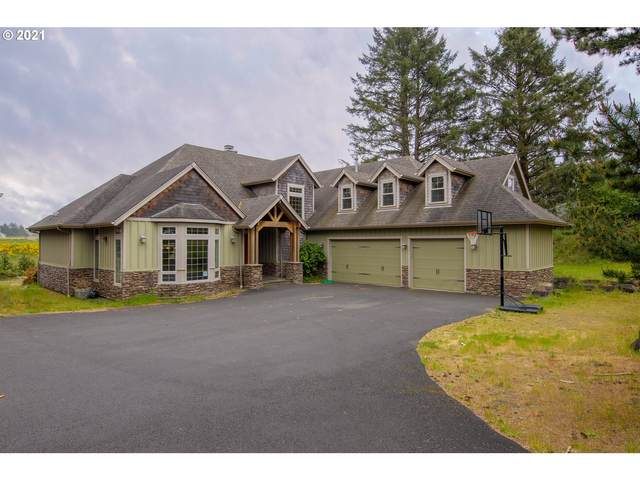 33308 Neacoxie Ln, Warrenton, OR 97146 (MLS #21226811) :: The Pacific Group