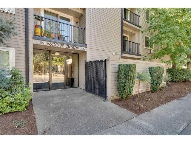 6600 SE Division St #205, Portland, OR 97206 (MLS #21260584) :: Song Real Estate