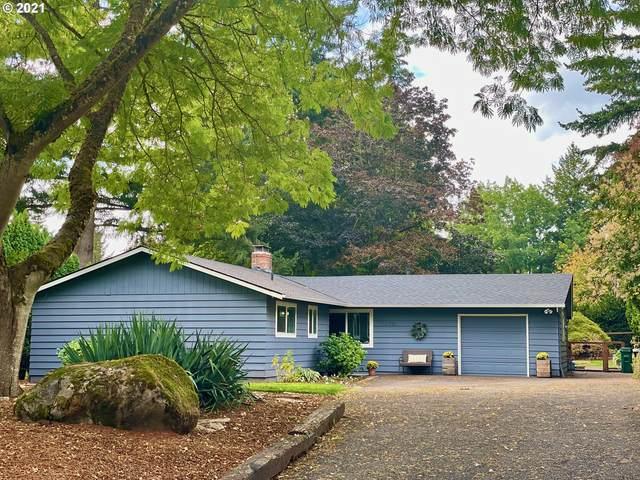 7225 SW Shady Ct, Portland, OR 97223 (MLS #21262011) :: Keller Williams Portland Central