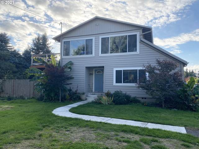 17439 S Holly Ln, Oregon City, OR 97045 (MLS #21321601) :: Brantley Christianson Real Estate