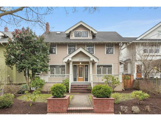 2425 NE 15TH Ave, Portland, OR 97212 (MLS #21330204) :: Real Tour Property Group