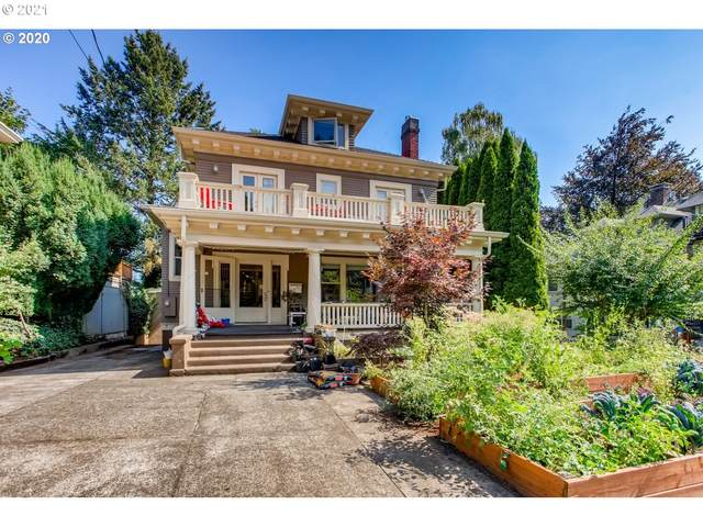 1425 SW Harrison St, Portland, OR 97201 (MLS #21353831) :: Change Realty