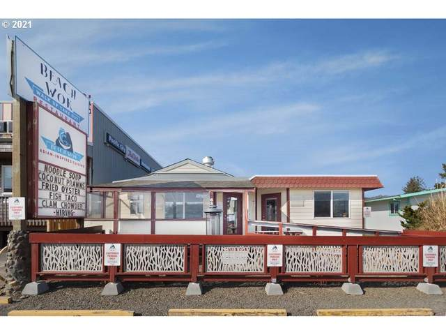 6320 Pacific Ave, Pacific City, OR 97135 (MLS #21373479) :: TK Real Estate Group