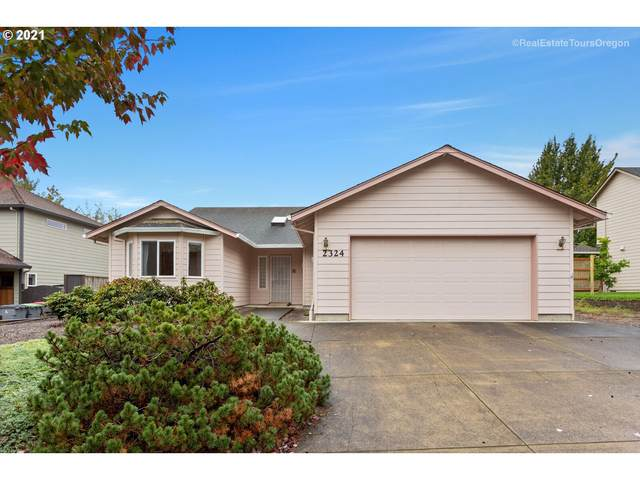 2324 SW Howard Dr, Mcminnville, OR 97128 (MLS #21401679) :: The Pacific Group